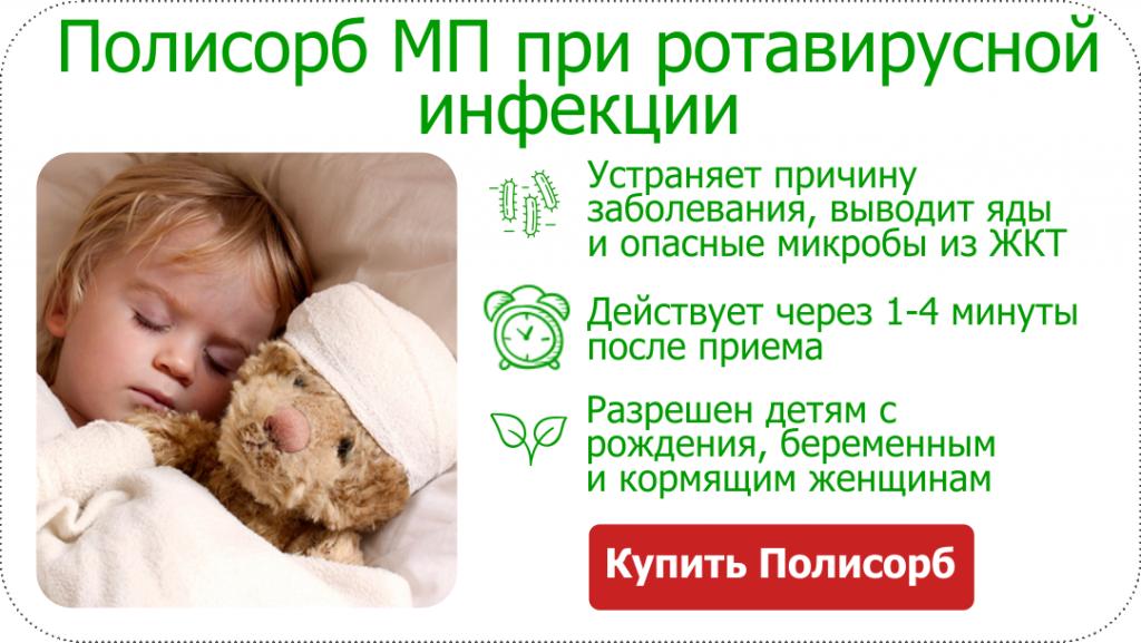 вести самара ротавирусная инфекция 2015 любимый внезапно разрывает